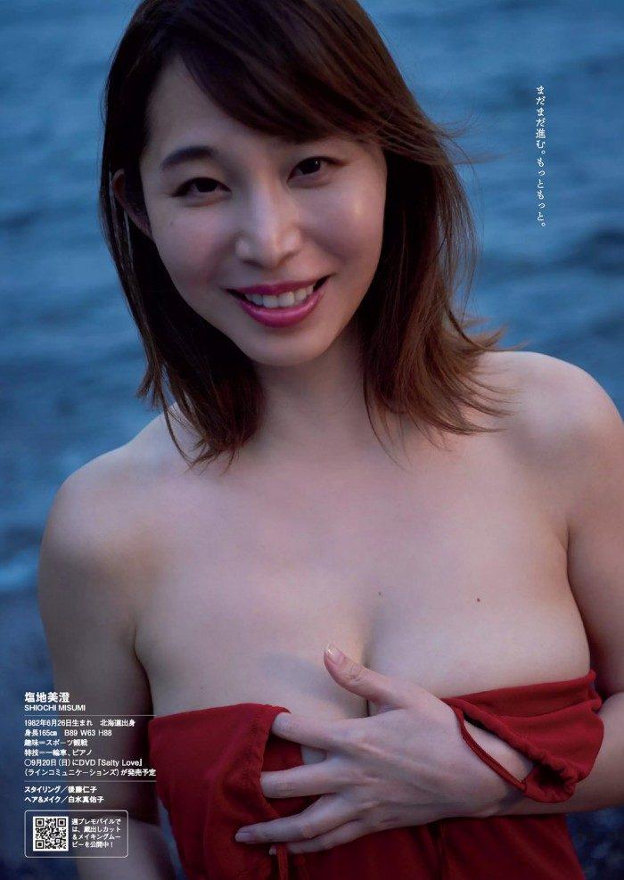 塩地美澄 画像008