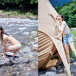 吉岡里帆 最新グラビアと昔の水着エロ画像290枚!