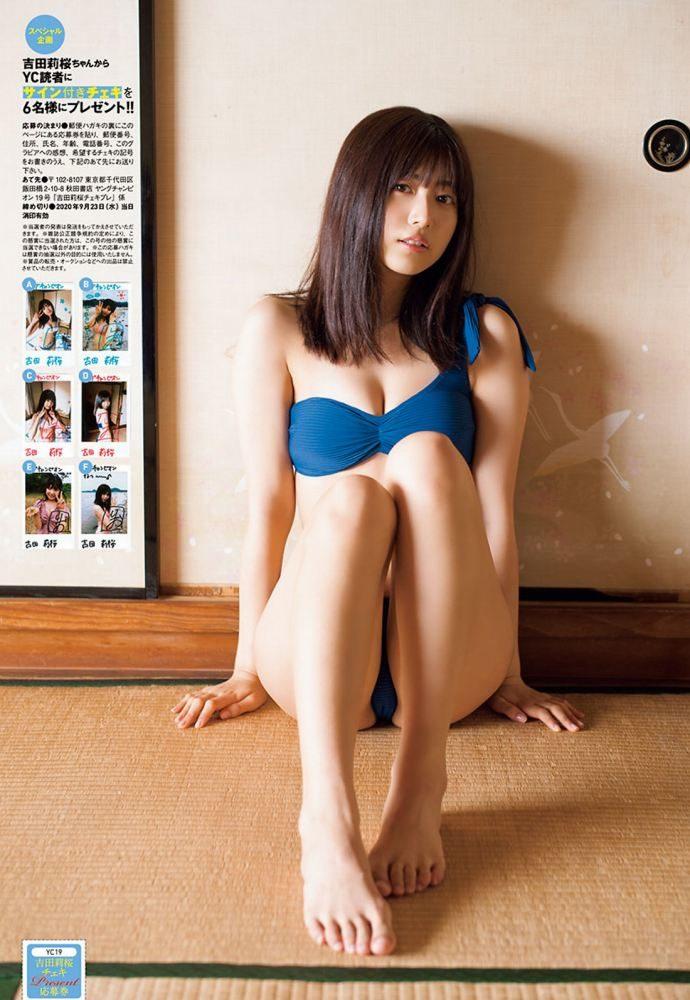 吉田莉桜 画像017