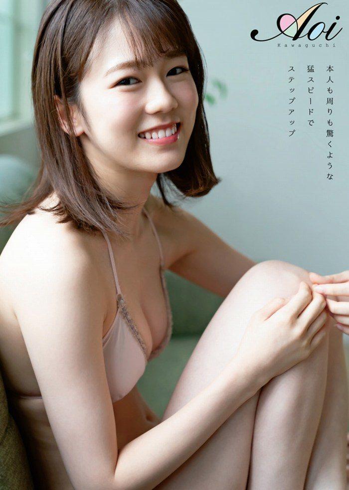 川口葵 画像010