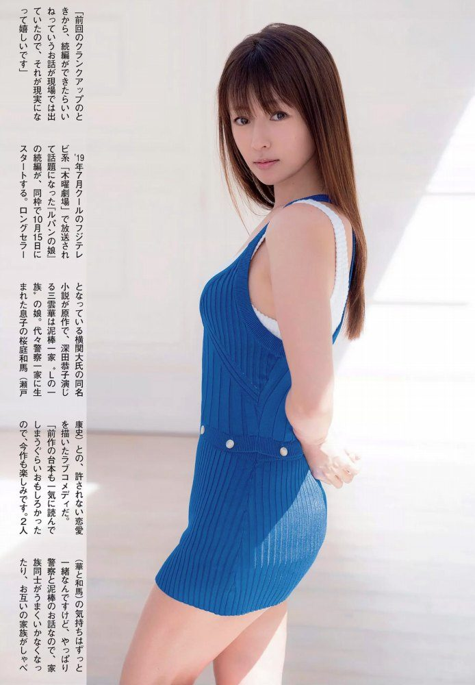 深田恭子 画像006