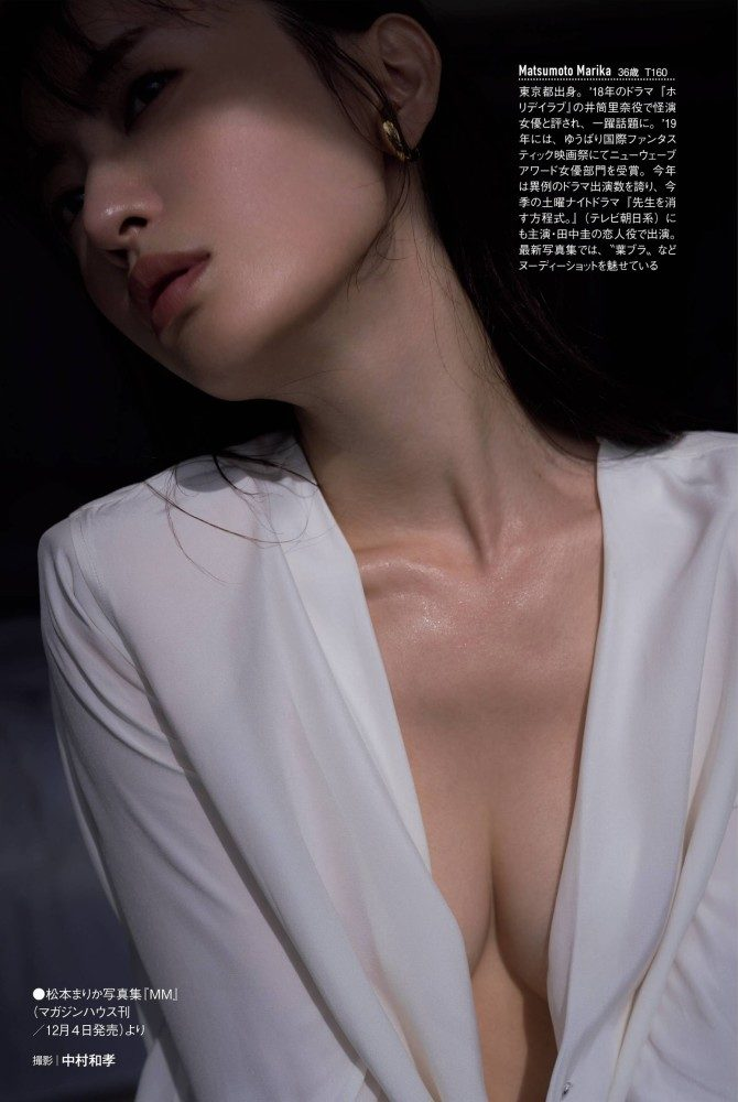 松本まりか 画像011