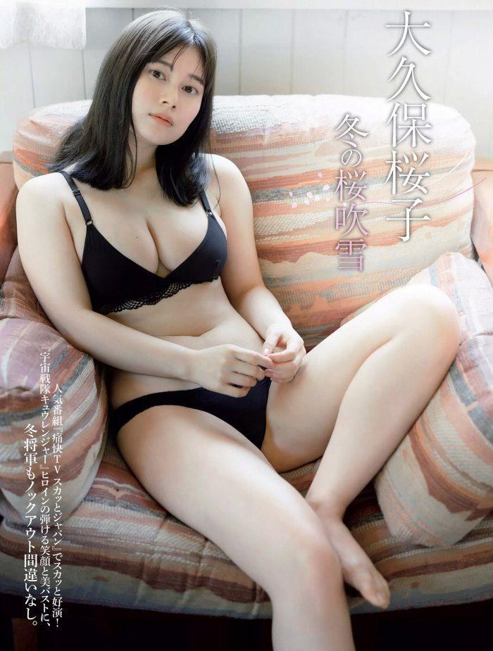 大久保桜子 画像002