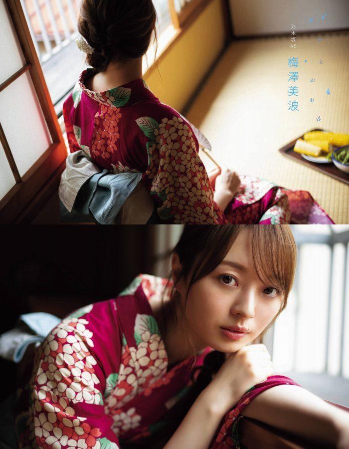 梅澤美波 画像015