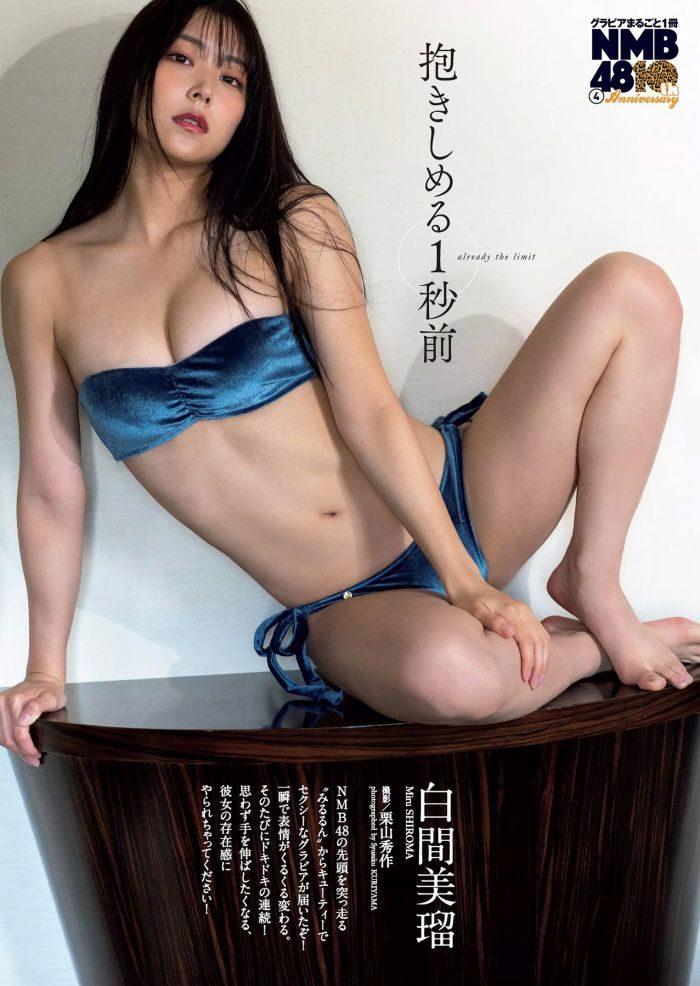 白間美瑠 画像001