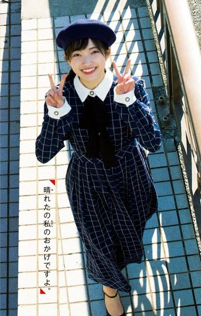 櫻坂46 画像059