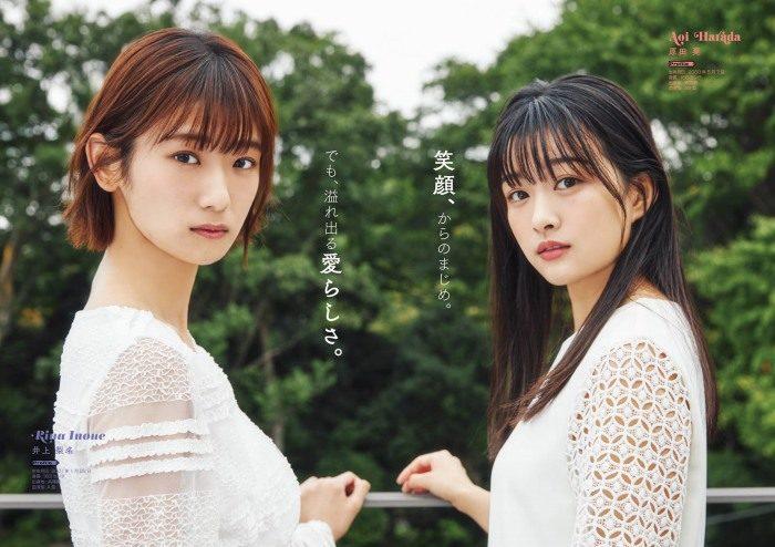櫻坂46 画像088