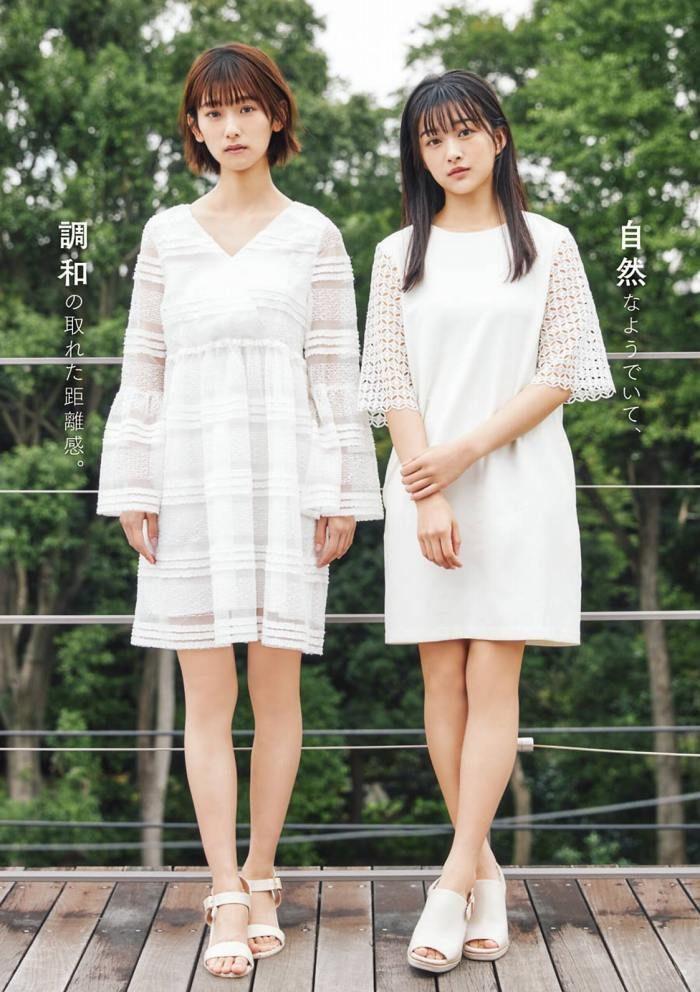 櫻坂46 画像094