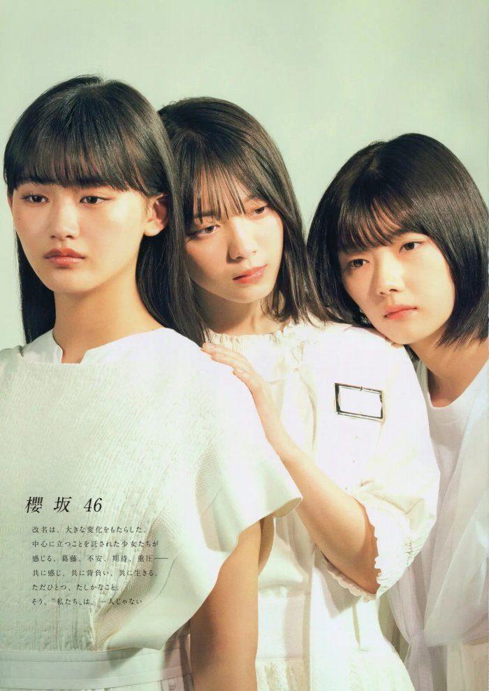 櫻坂46 画像127
