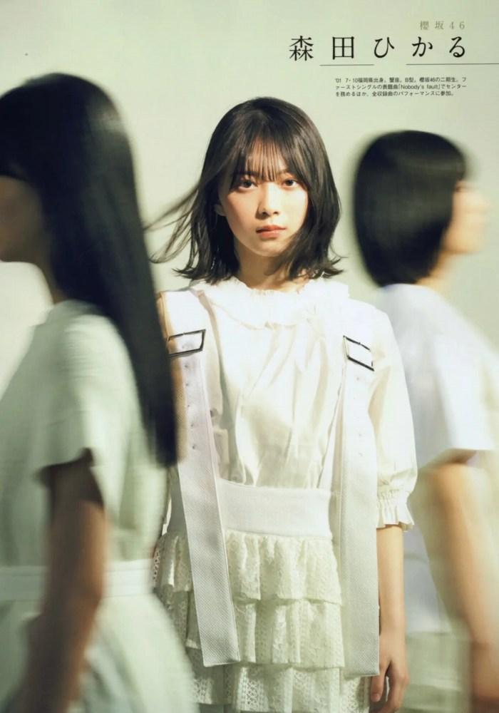 櫻坂46 画像142