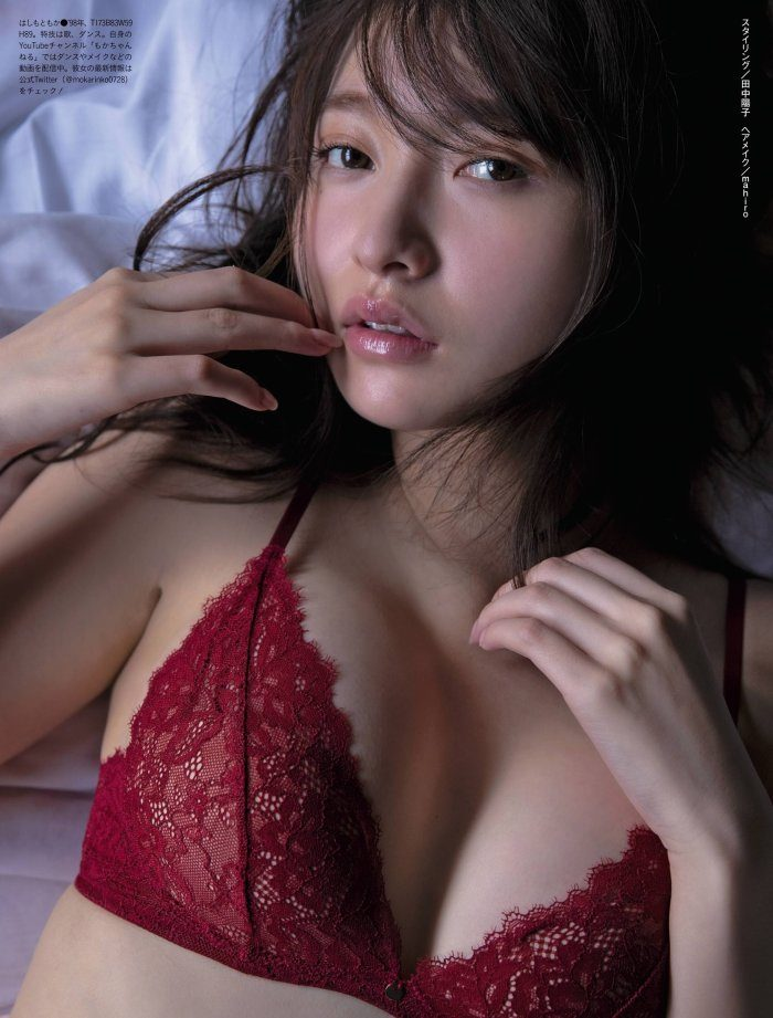 橋本萌花 画像047