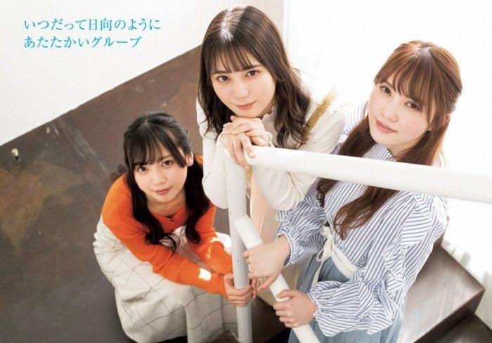 日向坂46 画像004