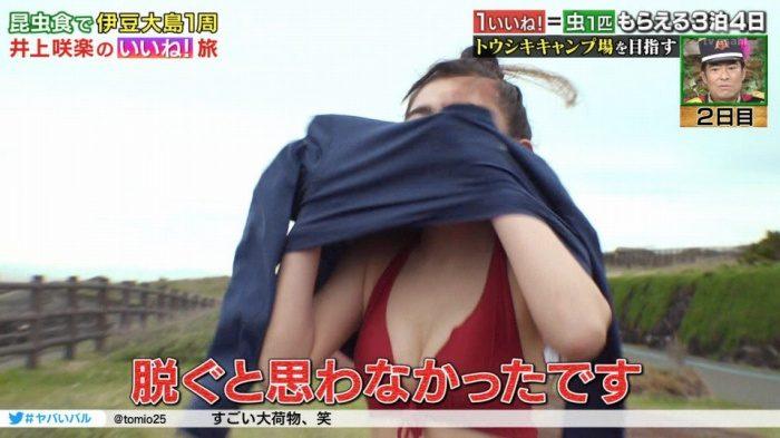 井上咲楽 画像084