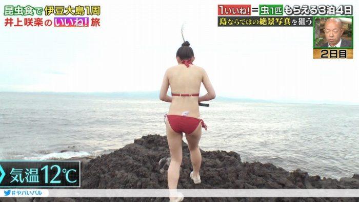 井上咲楽 画像091