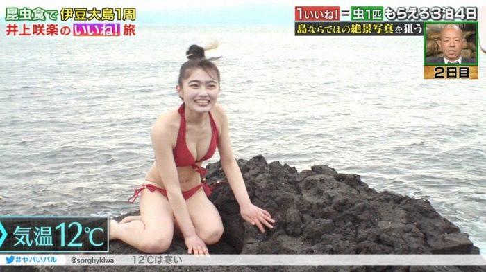 井上咲楽 画像094