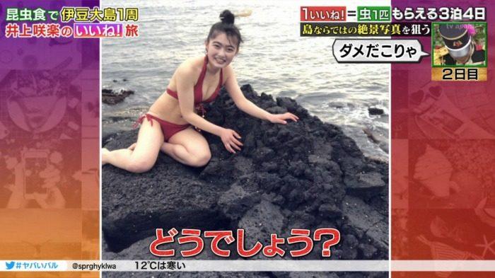 井上咲楽 画像095