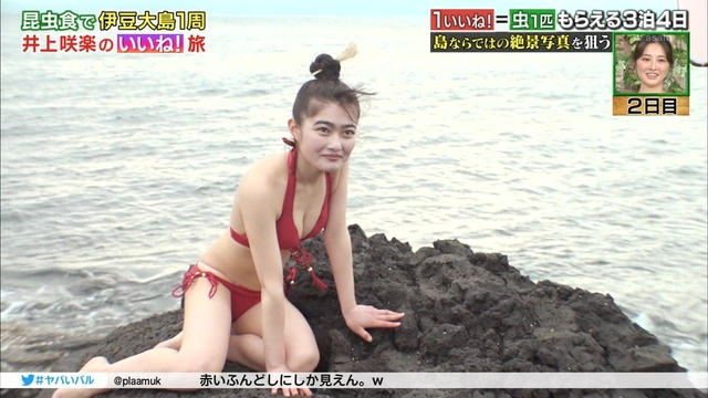 井上咲楽 画像097