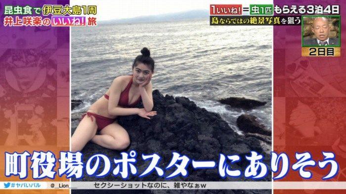 井上咲楽 画像099