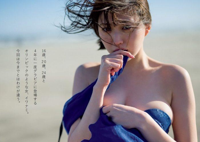岩崎名美 画像003