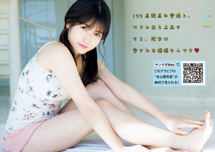 北川莉央 画像017