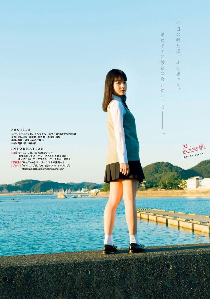 北川莉央 画像040