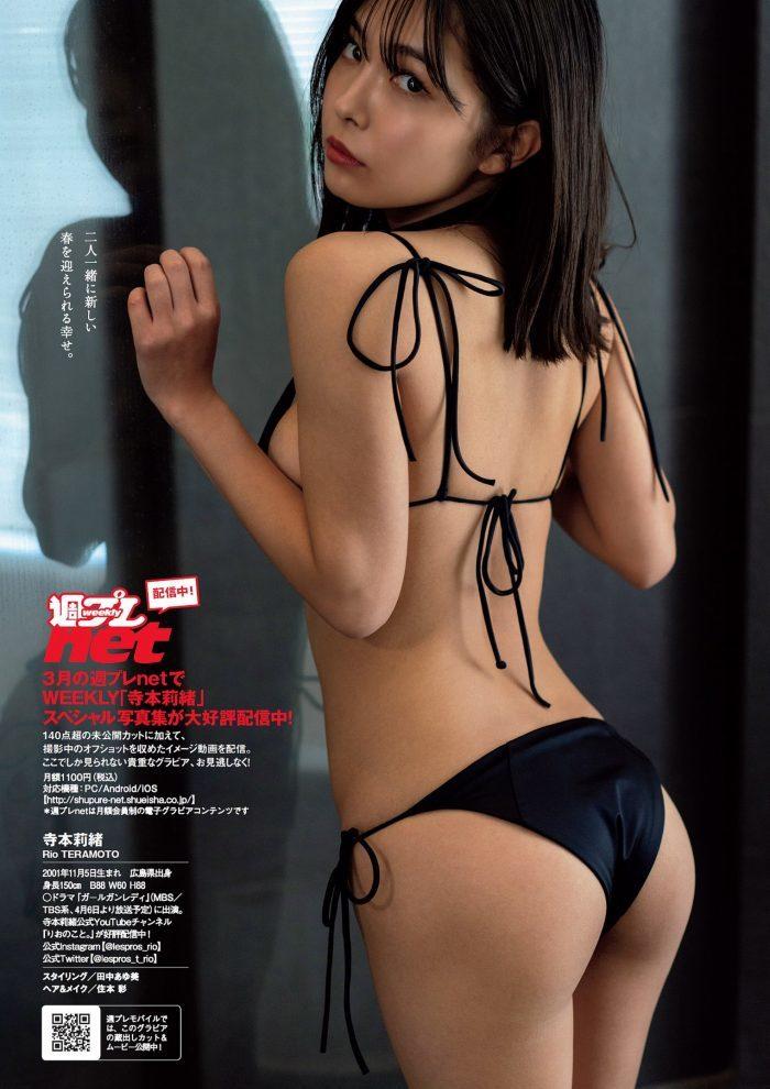 寺本莉緒 画像010