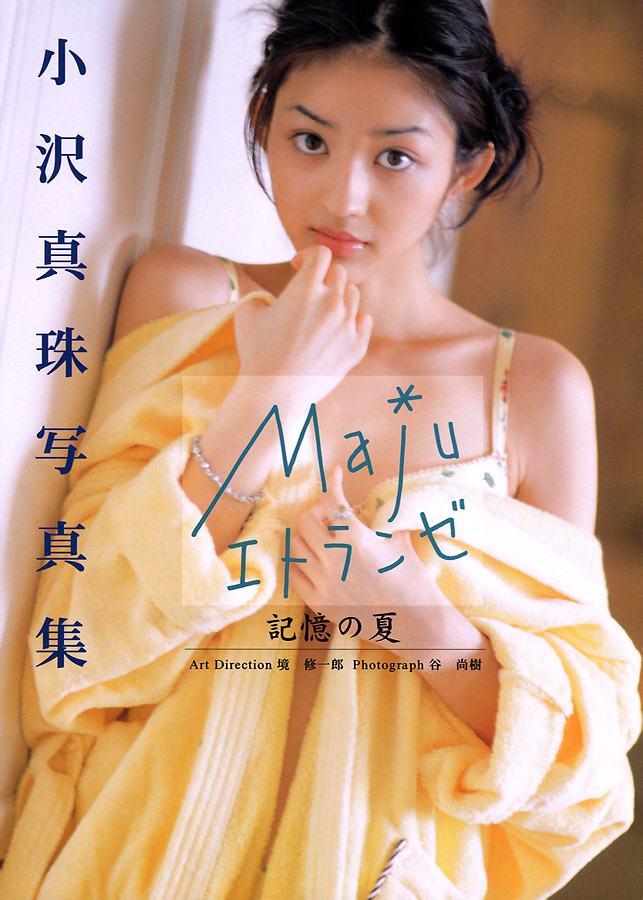 小沢真珠 画像001