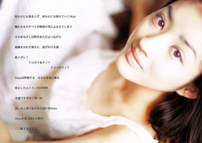 小沢真珠 画像003