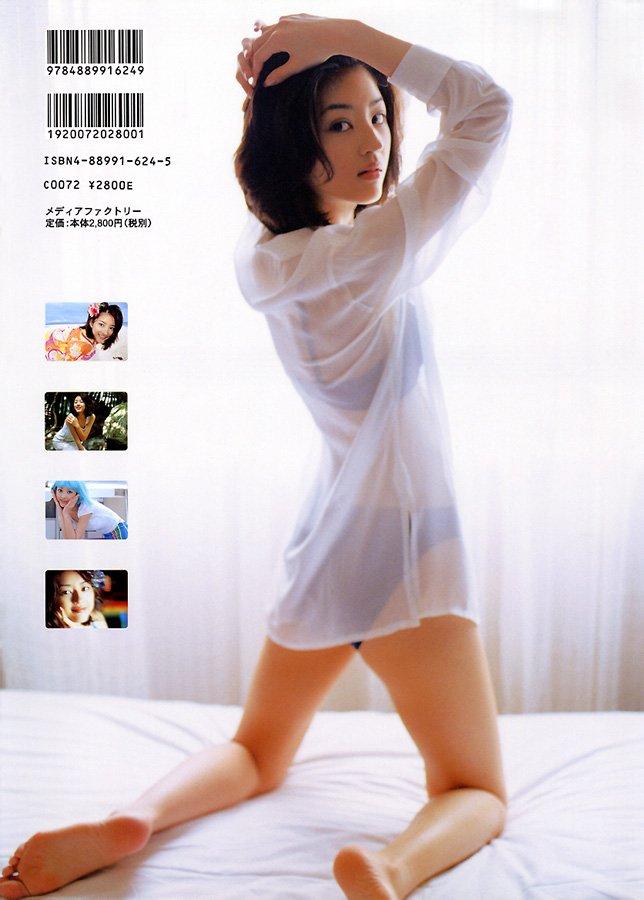 小沢真珠 画像075