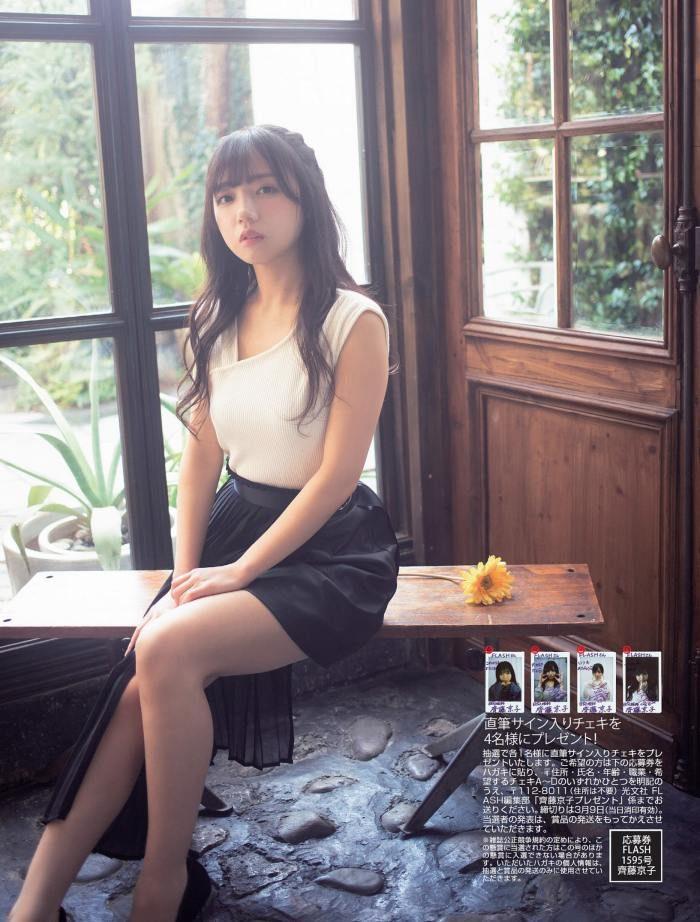 齊藤京子 画像012