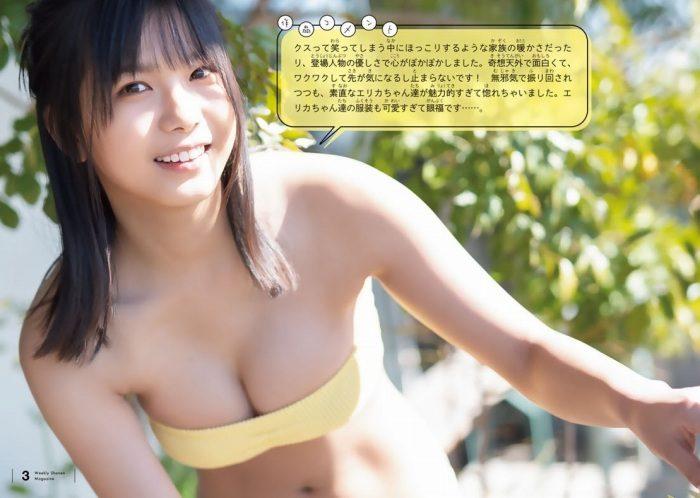 朝日ななみ 画像012