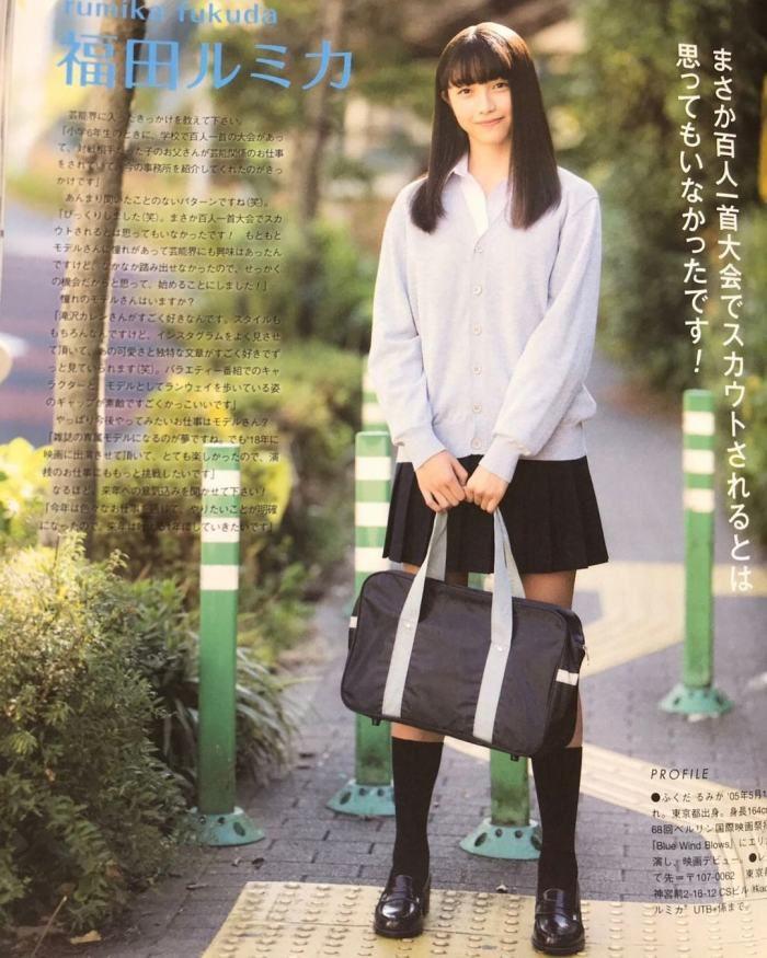 福田ルミカ 画像101
