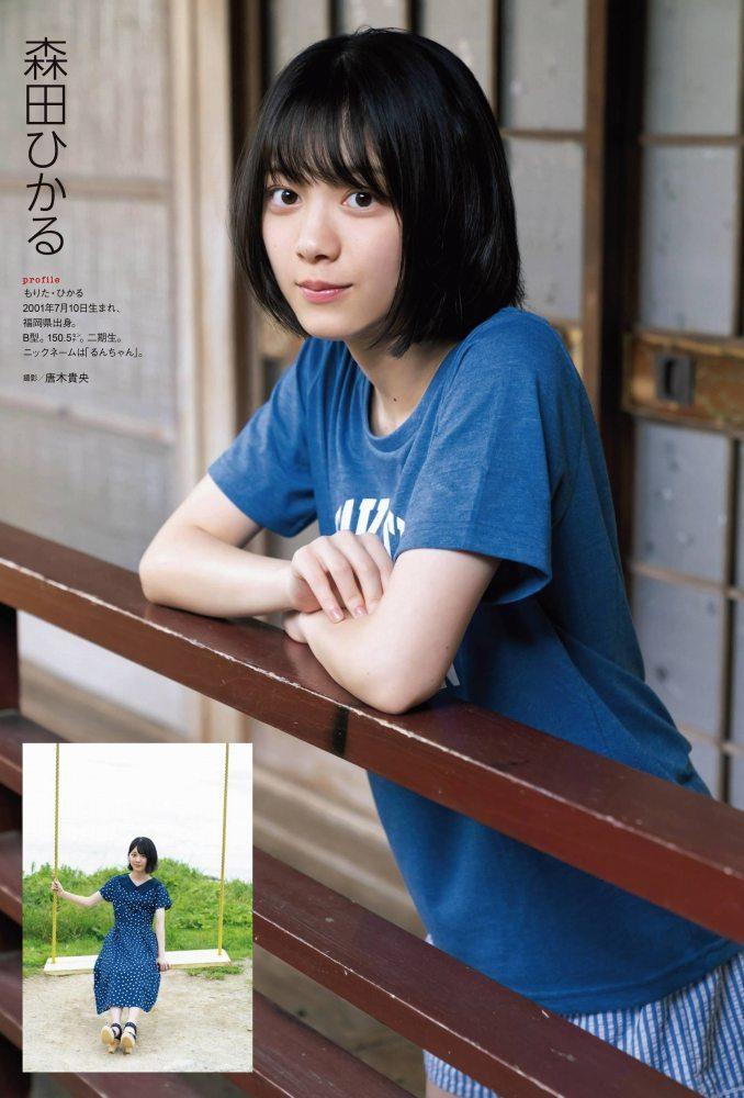 森田ひかる 画像047