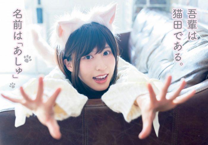 猫田あしゅ 画像004