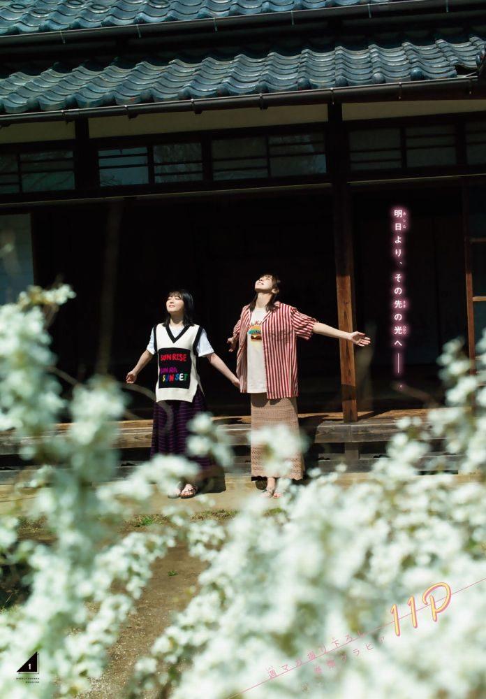 櫻坂46 画像002