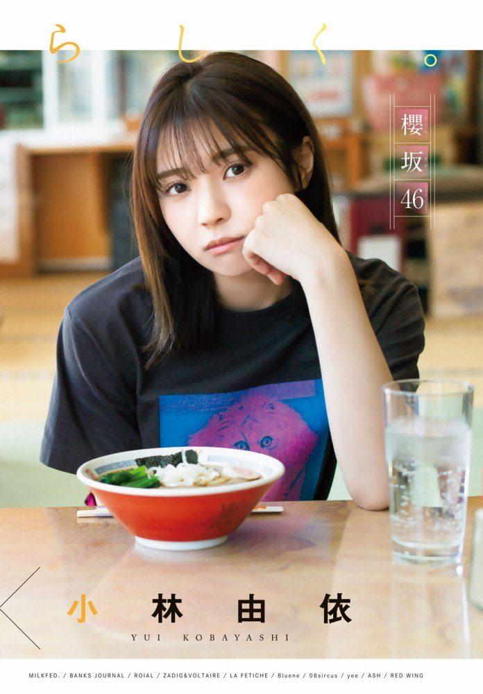 櫻坂46 画像003