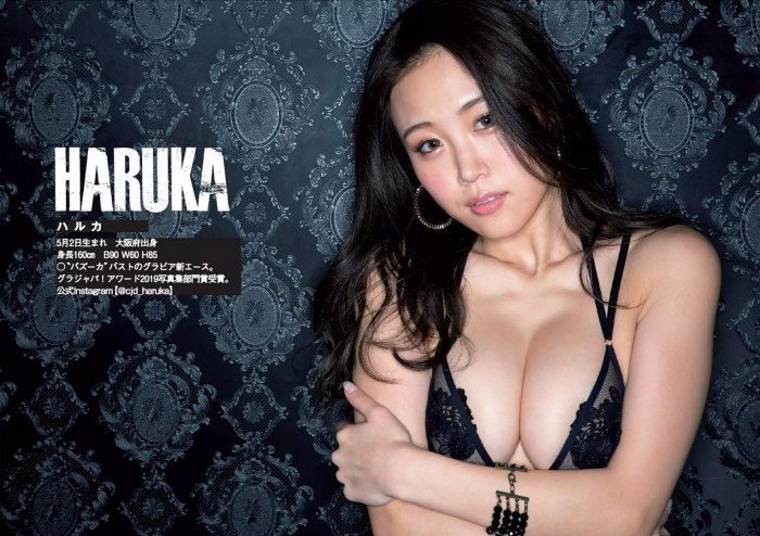 HARUKA 画像044