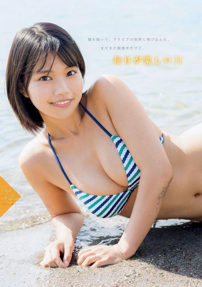 夏目綾 画像058