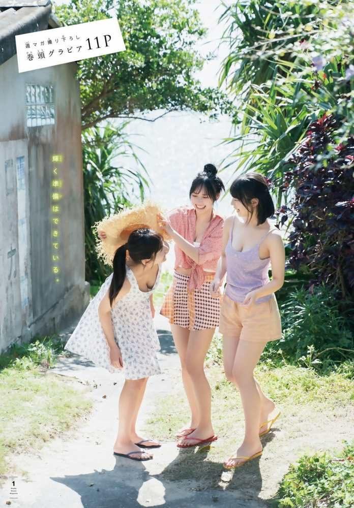 菊池姫奈 画像002