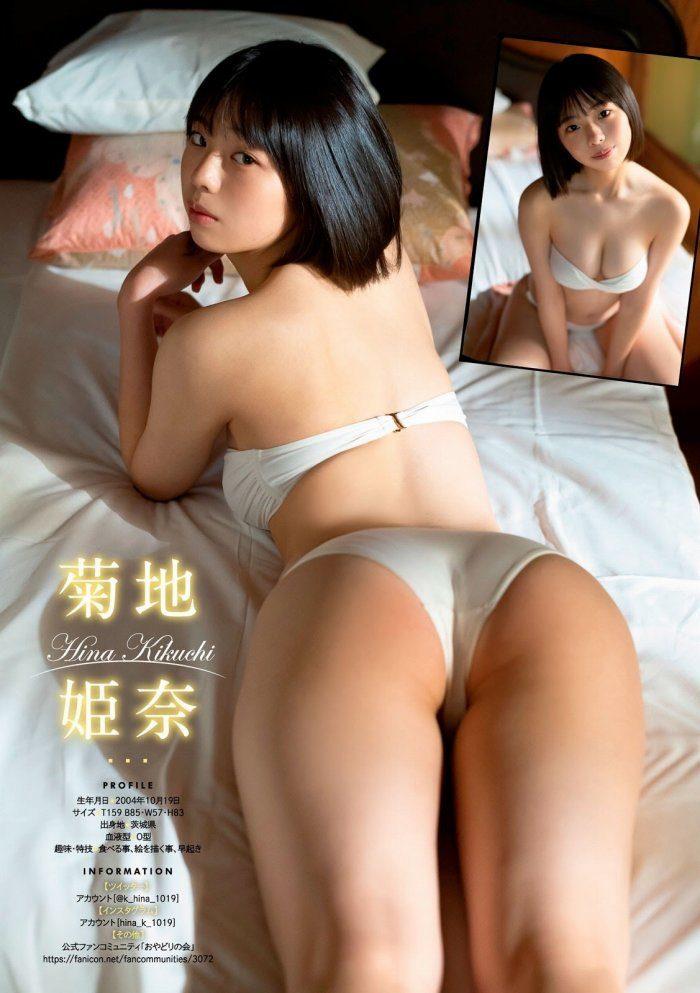 菊池姫奈 画像020