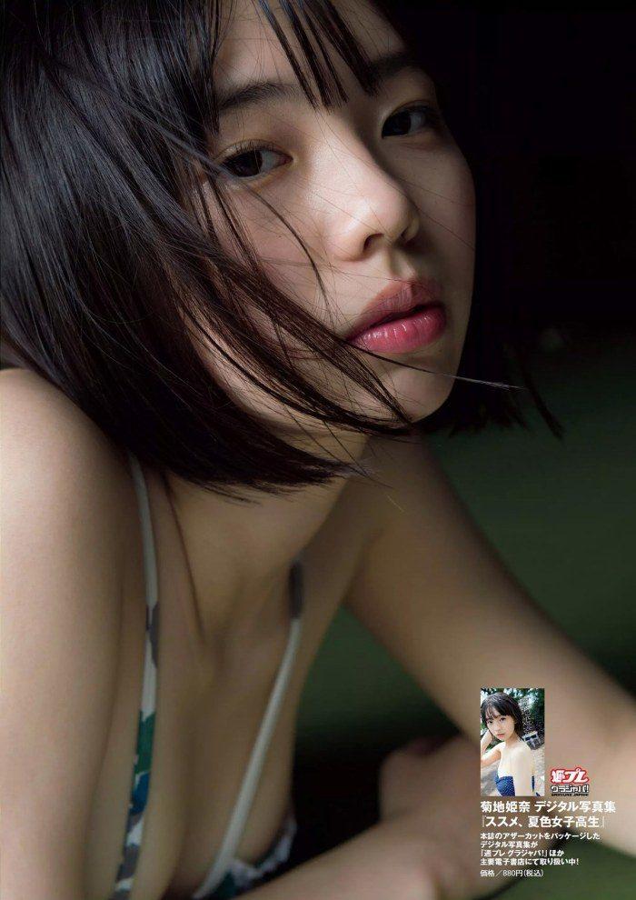 菊池姫奈 画像032