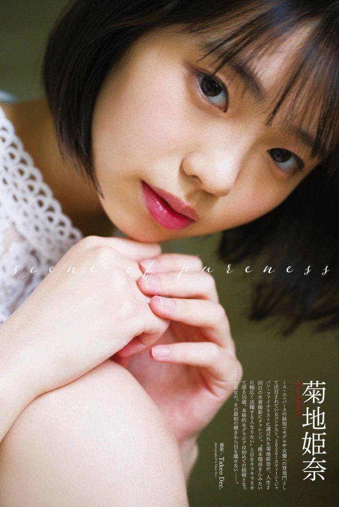 菊池姫奈 画像042