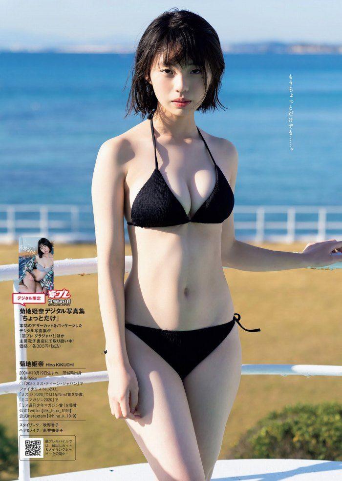 菊池姫奈 画像064