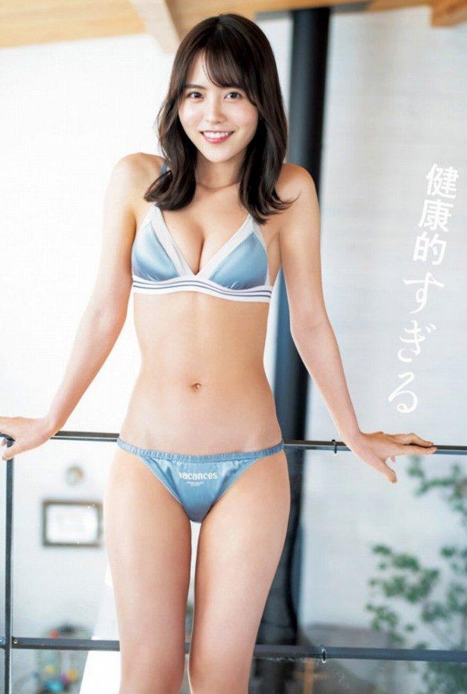 新田さちか 画像007