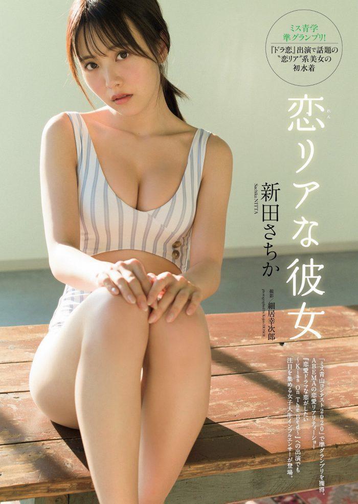 新田さちか 画像012