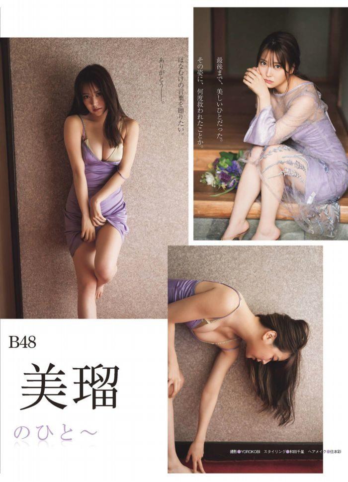 白間美瑠 画像003