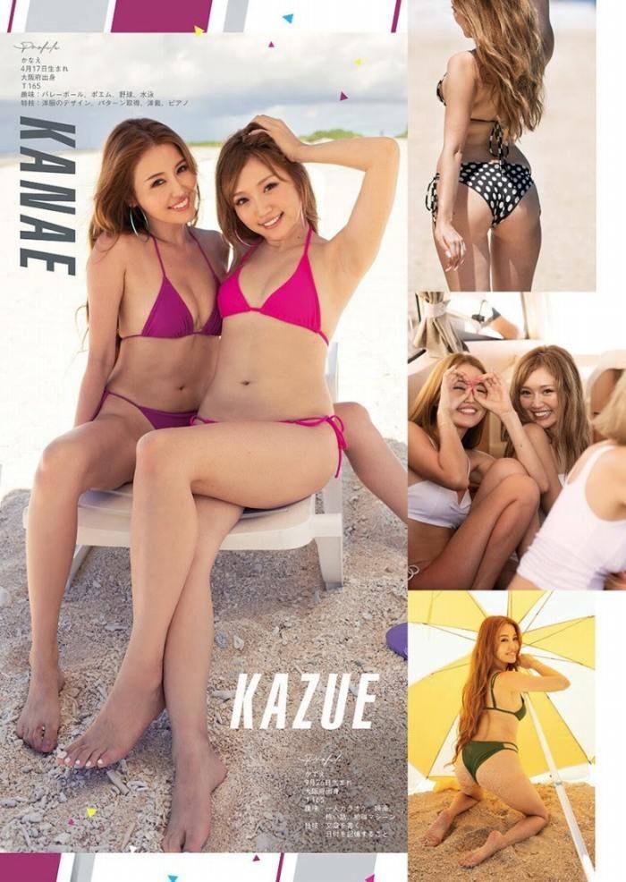 KAZUE 画像016