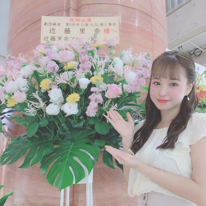 新井遥 画像064
