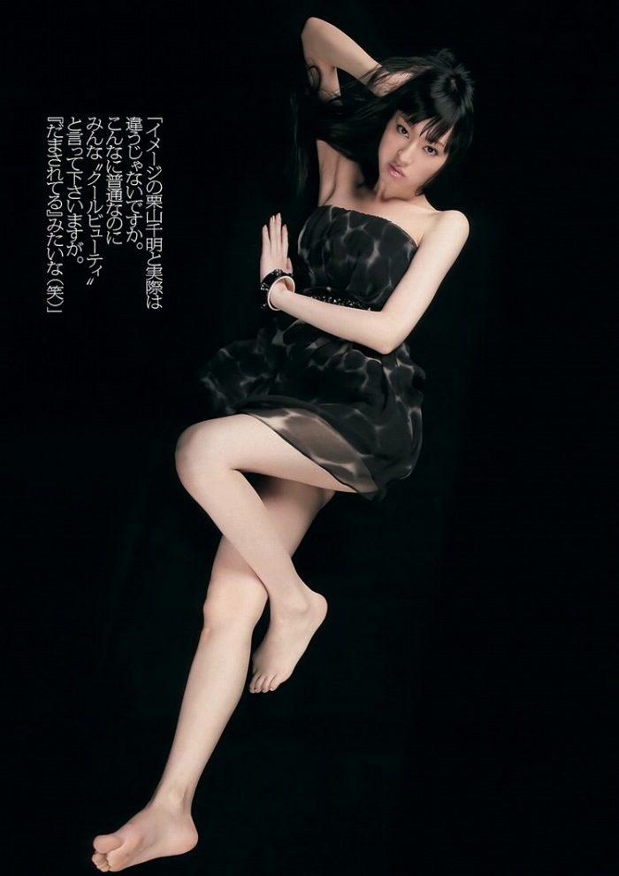 栗山千明 画像040