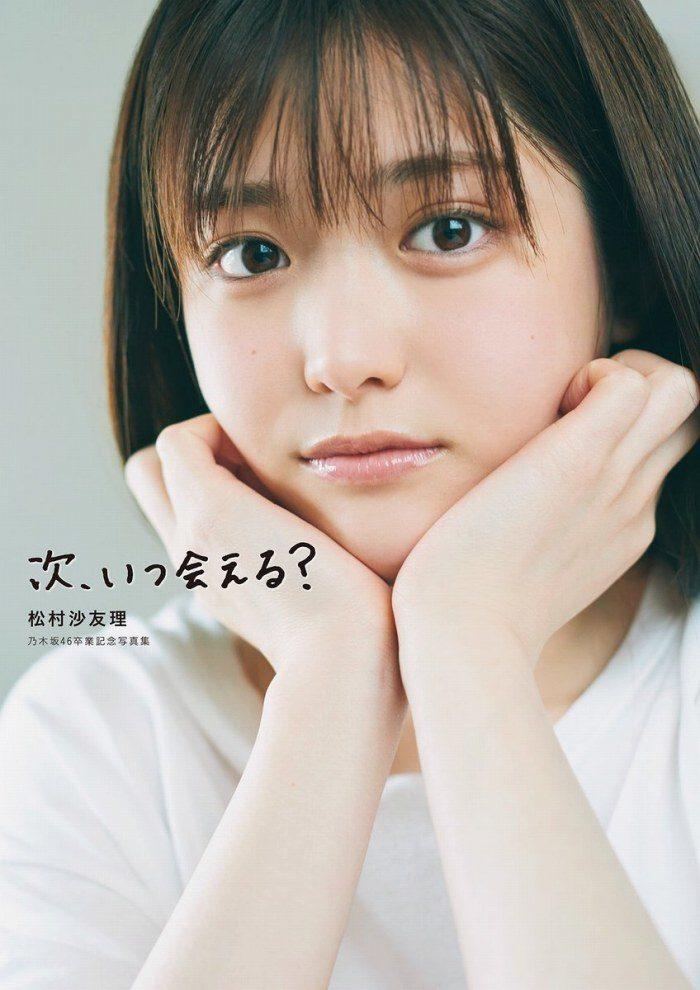 松村沙友理 画像006